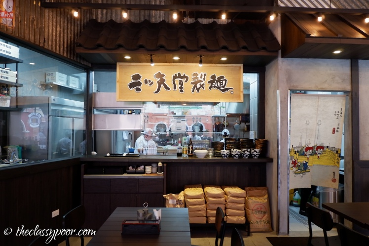 Mitsuyado Sei-men | McKinley Hill